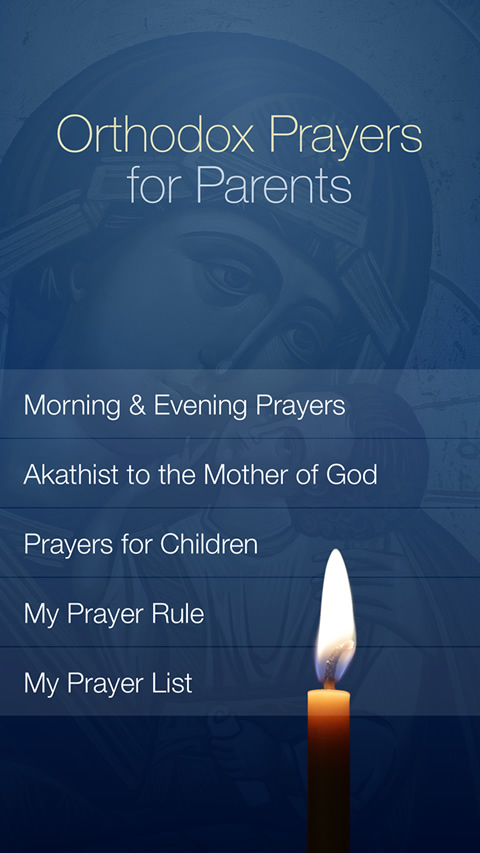 Orthodox Prayers for Parents - Home screen
